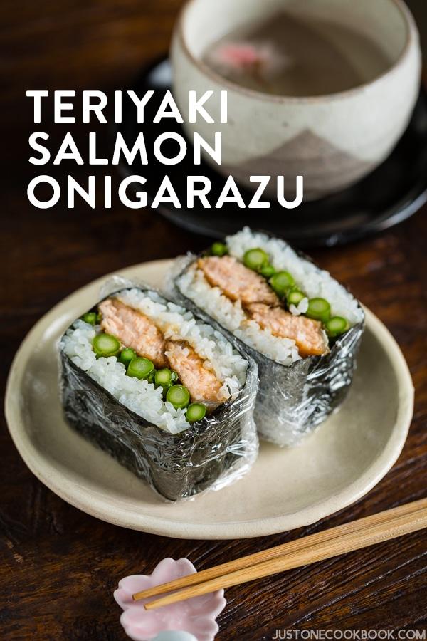 Teriyaki Salmon Onigirazu recipe