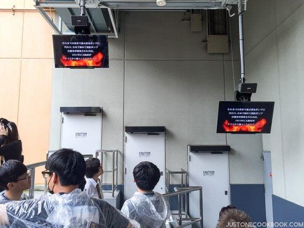 Universal Studios Japan-4485