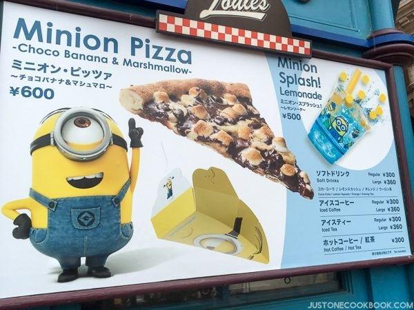 Universal Studios Japan-4495