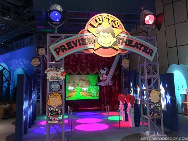 Universal Studios Japan-4872
