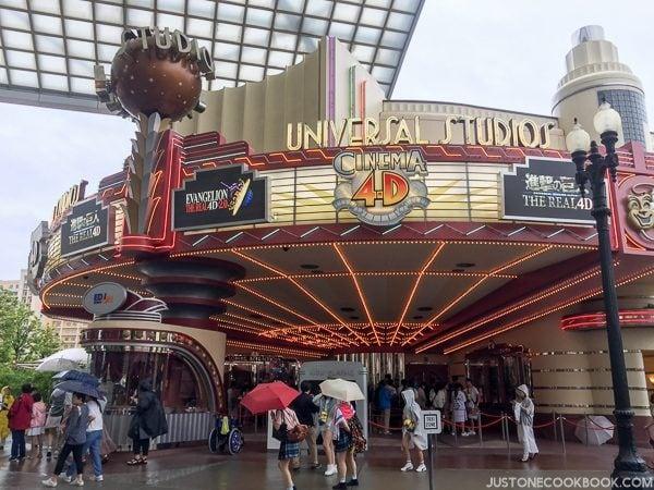 Universal Studios Japan-4963