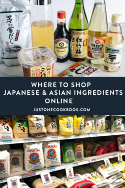 shot of Japanese condiments and the rice shelf in a supermarket