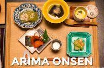 Arima Onsen 有馬温泉
