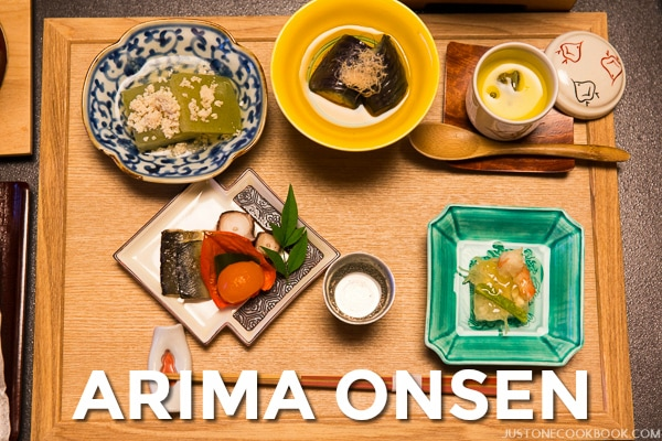 Arima Onsen (有馬温泉) Travel Blog | Easy Japanese Recipes at JustOneCookbook.com