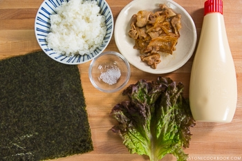 Ginger Pork Onigirazu Ingredients