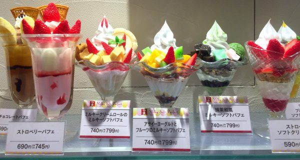 Various Parfaits in a show case.