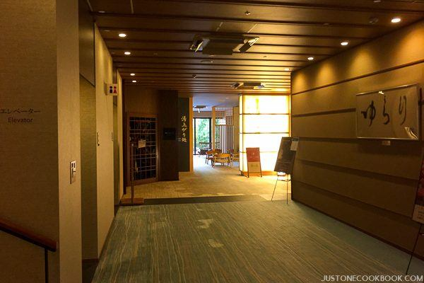 arima onsen-5114
