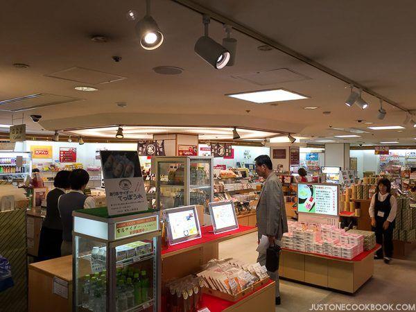arima onsen-5119