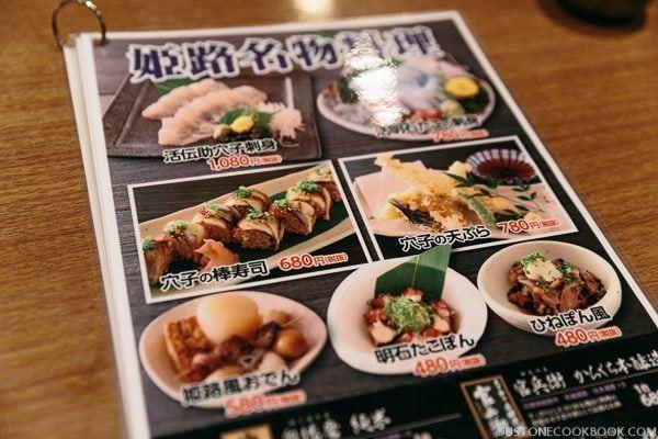 menu at a restaurant
