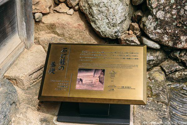 metal plaque explaining features of himeji castle