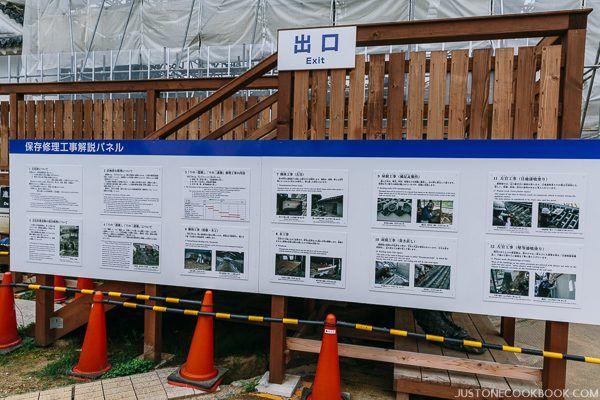himeji castle under repair