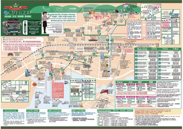Kobe City Loop Bus Map