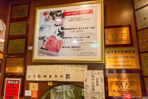 kobe japan-8608