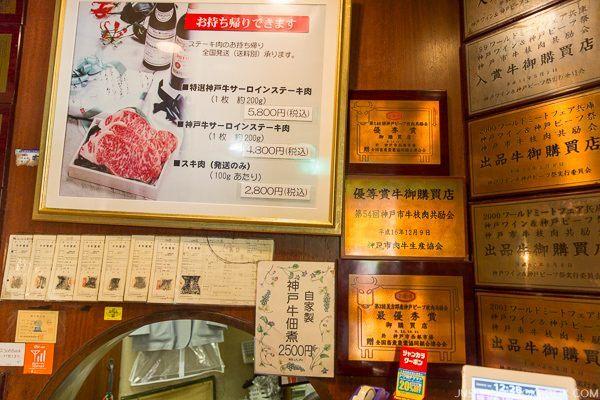 kobe japan-8609