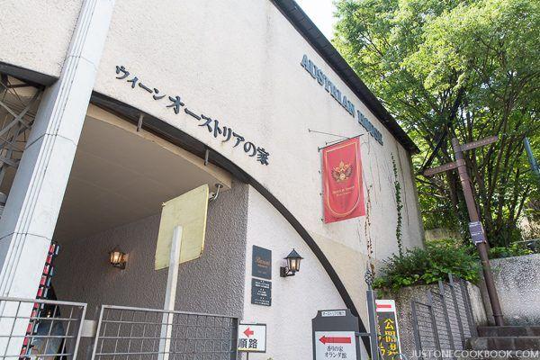 kobe japan-8655