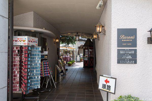 kobe japan-8657