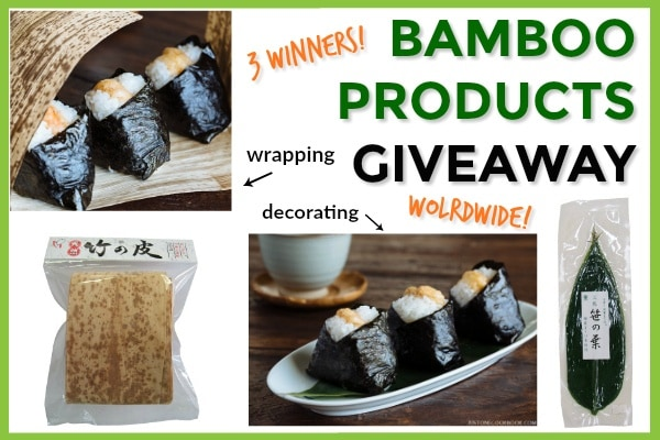 Bamboo Product Giveaway