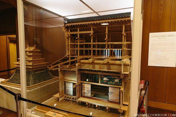 nagoya castle-9876
