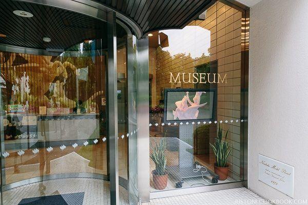 nagoya noritake museum-9976