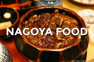 nagoya food eel