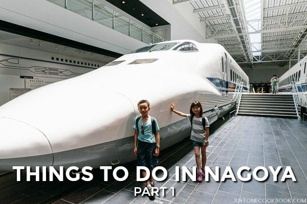 Things To Do in Nagoya Part 1 | Easy Japanese Recipes at JustOneCookbook.com
