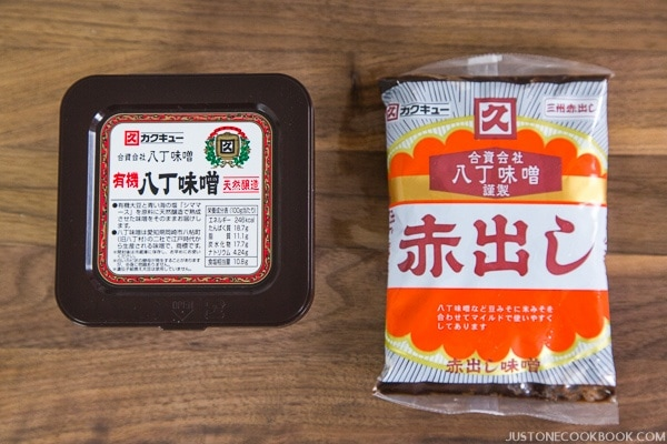 Hatcho Miso   Easy Japanese Recipes at JustOneCookbook.com