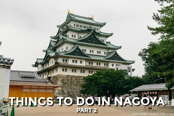 Nagoya Travel Guide - Part 2 (Nagoya Castle, Science Museum, and Noritake Garden) | JustOneCookbook.com