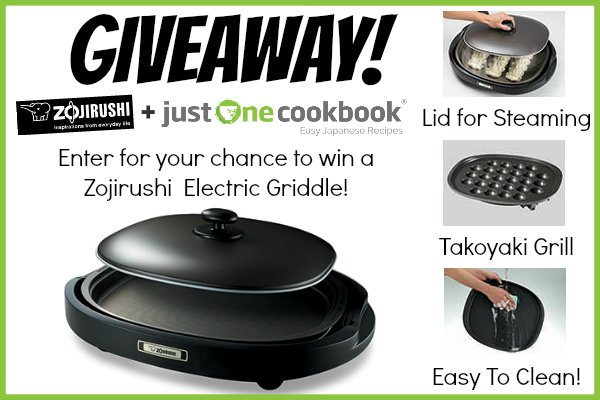 Zojirushi Electric Griddle | JustOneCookbook.com