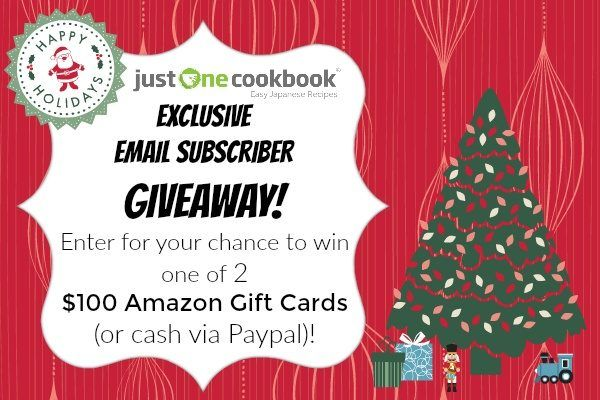 2016 Holiday Giveaway | Easy Japanese Recipes at JustOneCookbook.com
