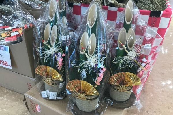 Kadomatsu - Japanese New Year Decorations