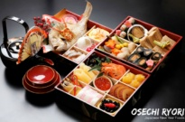 Osechi Ryori おせち料理 (Japanese New Year Food)