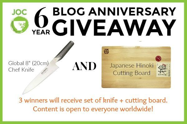 6 year blog anniversary giveaway | Just One Cookbook