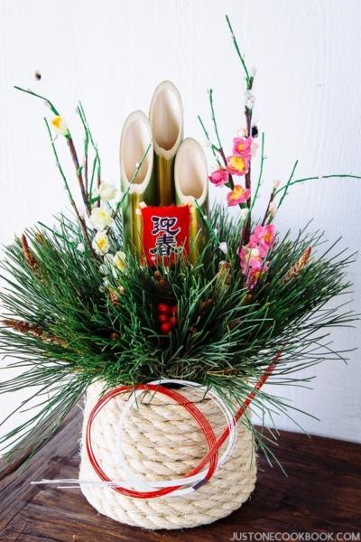Kado Matsu | Easy Japanese Recipes at JustOneCookbook.com