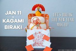 Kagami Mochi & Kagami Biraki | Easy Japanese Recipes at JustOneCookbook.com