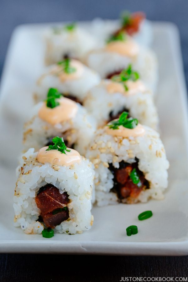 Spicy Tuna Rolls on a white dish.
