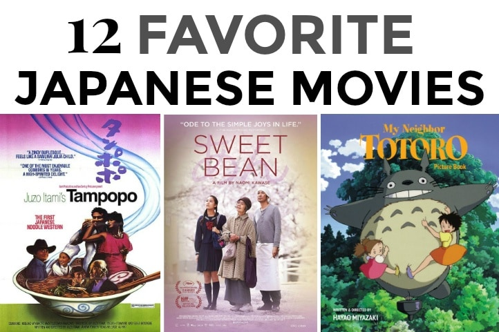 12 Favorite Japanese Movies to Watch • Just One Cookbook