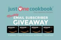 February & March 2017 Email Subscriber Giveaway (Worldwide) (Closed)