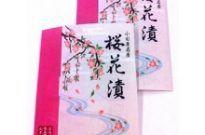 Salt Pickled Sakura