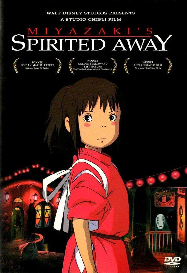 Japanese movie free watch