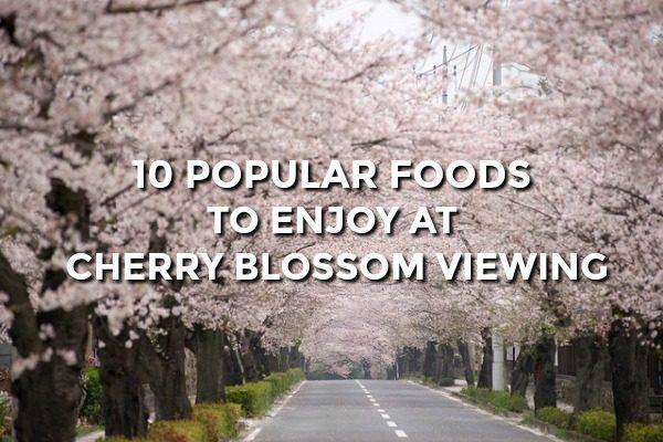 10 Popular Foods to Enjoy at Cherry Blossom Viewing (Hanami) | Easy Japanese Recipes at JustOneCookbook.com