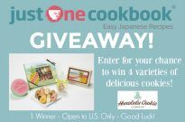 Honolulu Cookie Giveaway (US only) (Closed)