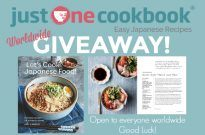 Let's Cook Japanese Food! Cookbook Giveaway (Worldwide) (Closed)