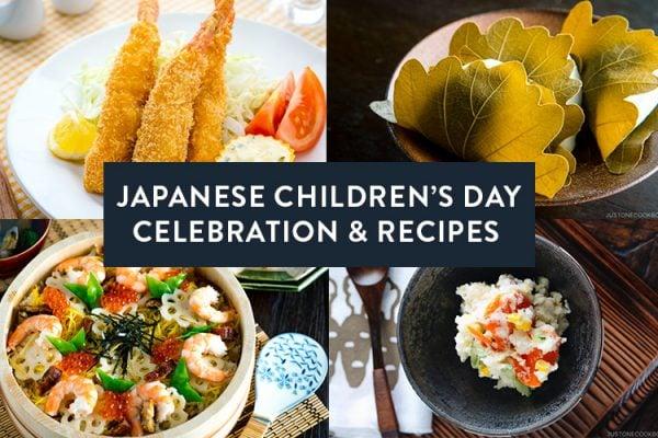 Japanese Children's Day or Boy's Day
