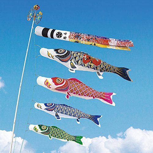 Koinobori in the sky.