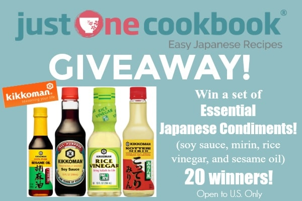 Kikkoman Japanese Condiments Giveaway w600