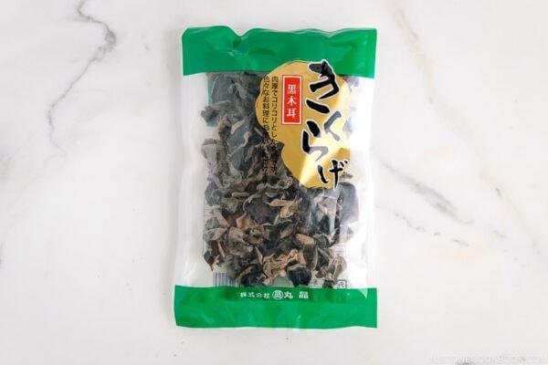 Kikurage - Black Wood Ear Mushrooms