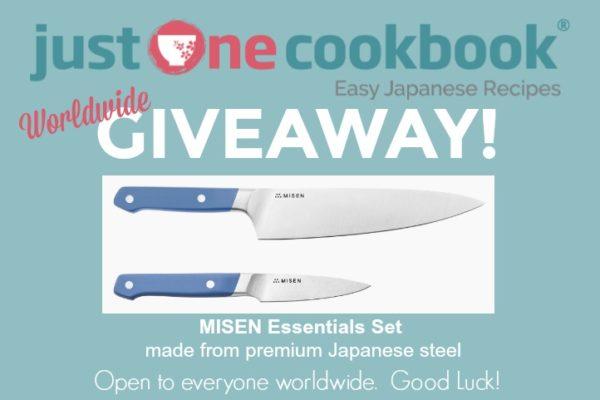 Misen Knives Giveaway