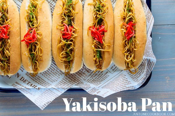 Yakisoba Pan in a tray.