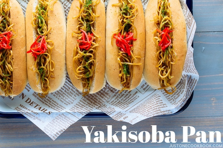 Yakisoba Pan 焼きそばパン Just One Cookbook