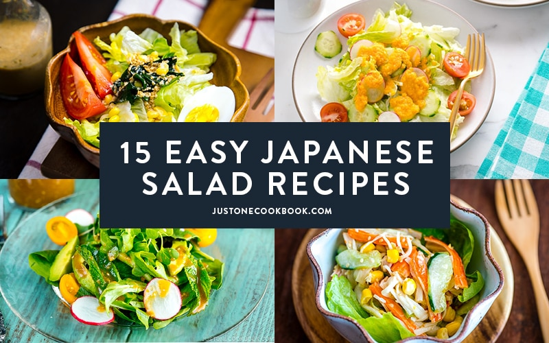 15 Easy Japanese Salad Recipes Just One Cookbook
